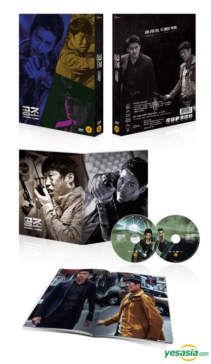confidential assignment eng sub