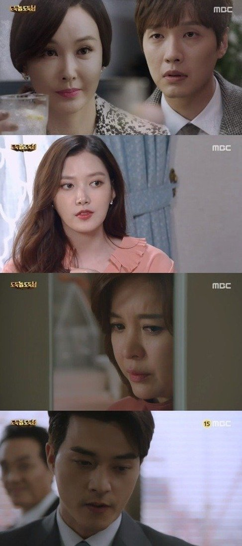 [Spoiler] Added episodes 45 and 46 captures for the Korean drama