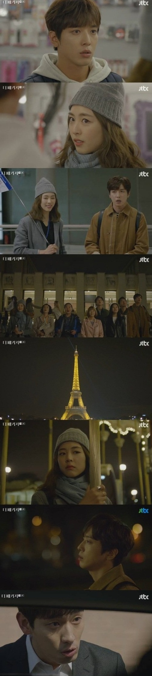[Spoiler] Added episodes 1 and 2 captures for the Korean drama