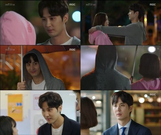 """[HanCinema's Drama Review] """"Boy And Girl From The 20th"""
