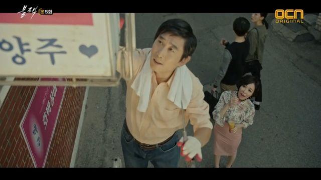 Gwang-gyeon and Clara