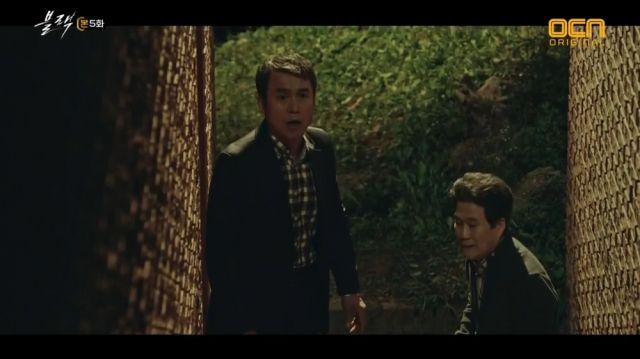 Jae-geun and Man-soo's father