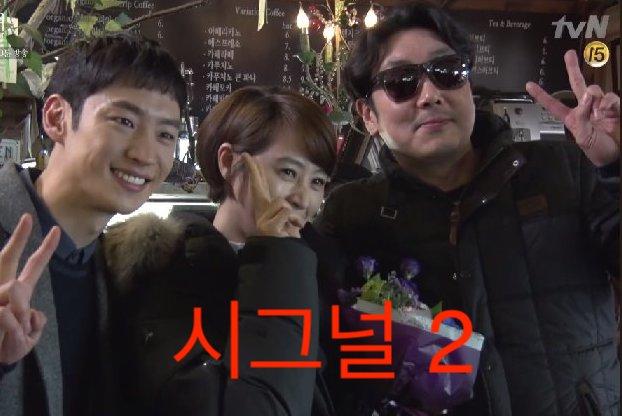 Signal 2 Korean Drama 2019 시그널 2 Hancinema The Korean