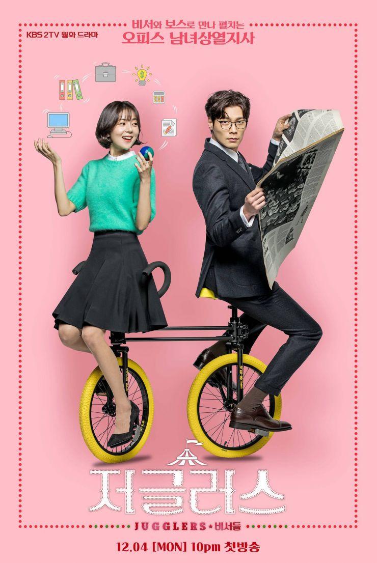 Jugglers (Korean Drama - 2017) - 저글러스 @ HanCinema :: The ...