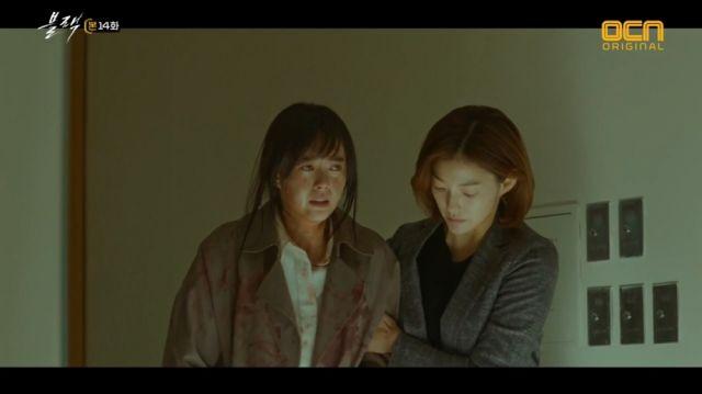 An injured Ha-ram and Soo-wan