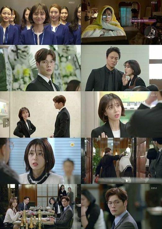 Spoiler] Added Episode 1 Captures for the Korean Drama