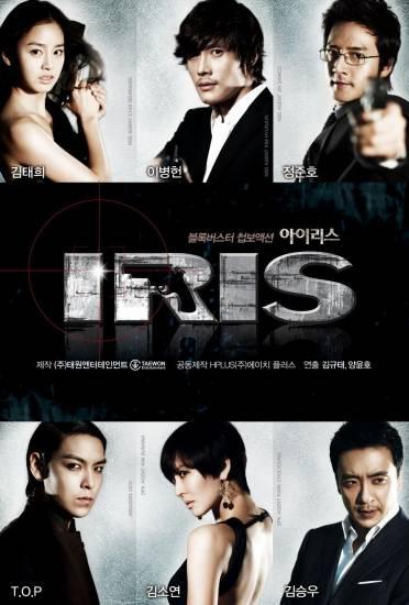 iris-2009