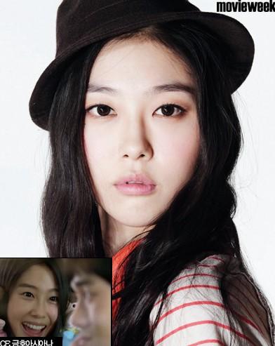 Choi Soo Eun [Actrice] Photo92338