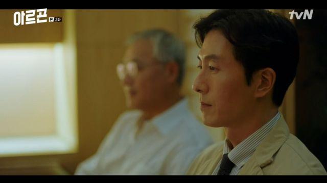 Baek-jin compromising