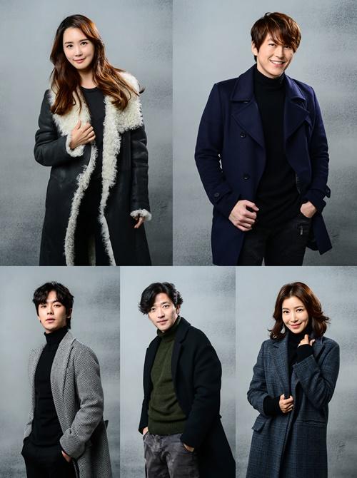 The Good Witch (Korean Drama - 2018) - 착한마녀전 @ HanCinema :: The