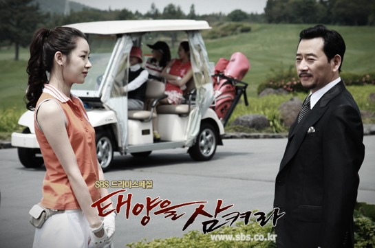http://www.hancinema.net/photos/photo92591.jpg