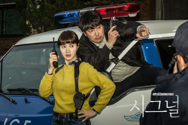Soo-hyeon and Jae-han