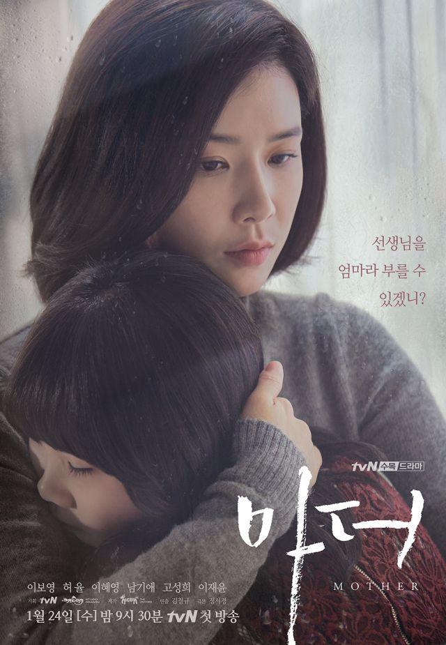 Main Poster - Soo-jin and Hye-na