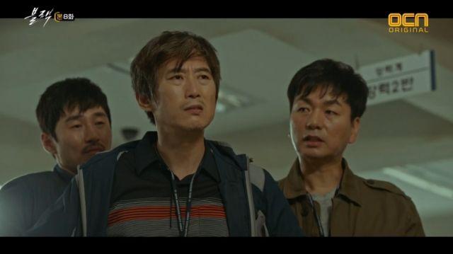 Gwang-gyeon, So-tae and Gwi-nam