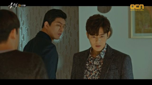 Man-soo and Man-ho