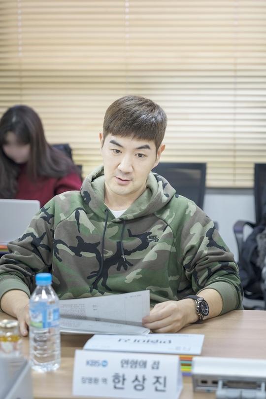Doll S House Korean Drama 2018 인형의 집 Hancinema The
