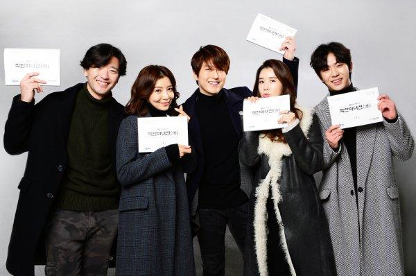 Top Five The Good Witch Korean Drama Ep 24 - Circus