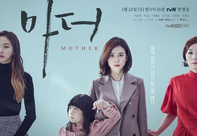 96eaa5b584 EBS (EBS)   HanCinema    The Korean Movie and Drama Database