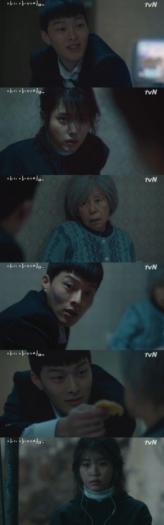 Spoiler My Mister Jang Ki Yong Is Furious At Iu In Violent