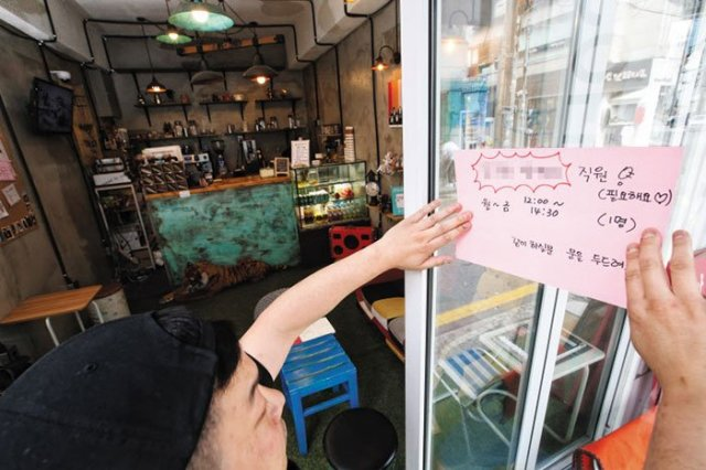 Daewon sejong online dating