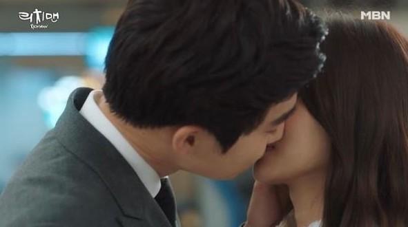 Spoiler] Added Final Episode 16 Captures for the Korean