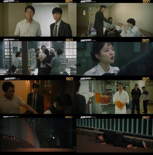 Spoiler Life On Mars Go Ah Sung Predicts Kwak Jung Wooks Final