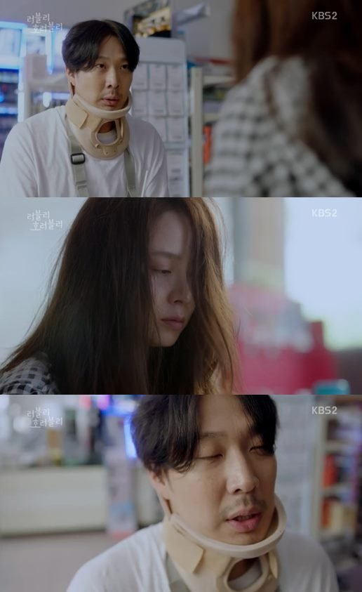 sangen Joong KI og Ji Hyo dating NHS dating skanning