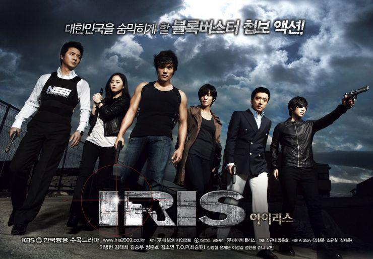 Download iris korean drama subtitle indonesia