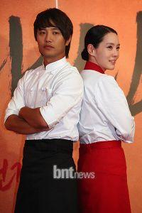 Chanmi S Movie News Le Grand Chef 2 Stars Kim Jung Eun
