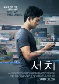 Korean Box Office @ HanCinema :: The Korean Movie and Drama