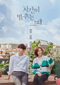 KBS W (KBS W) @ HanCinema :: The Korean Movie and Drama Database