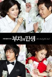 Birth of a Rich Man (부자의 탄생)