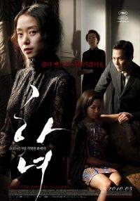 The Housemaid - 2010