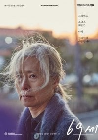 An Old Lady (69세)