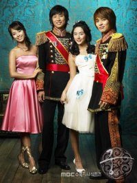 Princess Hours (궁) - Drama