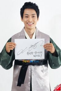 Lee Hyeong-seok-I (이형석)