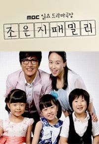 Best Theatre - Jo Eun-ji's Family