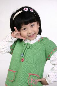 Song Soo-hyeon (송수현)