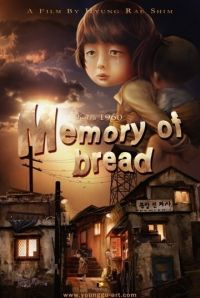 Memory of Bread