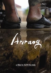 ARIRANG - Movie (아리랑)