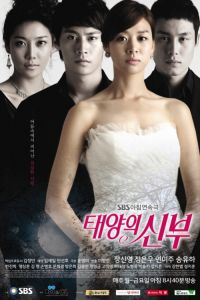 Foto dan Profil Pemain Film Korea Bride Of The Sun