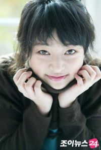 Song Ha-yoon (송하윤)