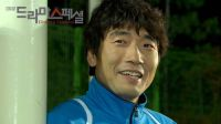Drama Special - Behind the Scenes of the Seokyeong Sports Council Reform