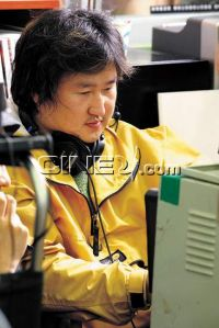 Lee Hwan-gyeong (이환경)