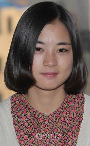 Kong Ye-ji Nude Photos 17