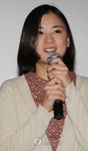 Kong Ye-ji Nude Photos 18