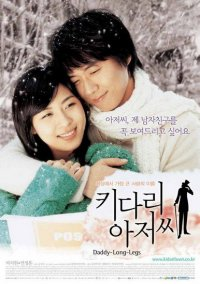 Top 12 Korean Films