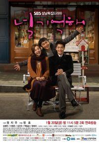 I Remember You (Korean Drama - 2012) - 널 기억해 @ HanCinema