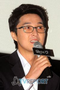 Lee Do-hyeong (이도형)