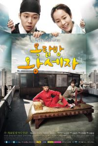 The Rooftop Prince